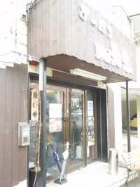 P1310576b