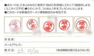 Step2_002