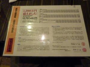 P1140989